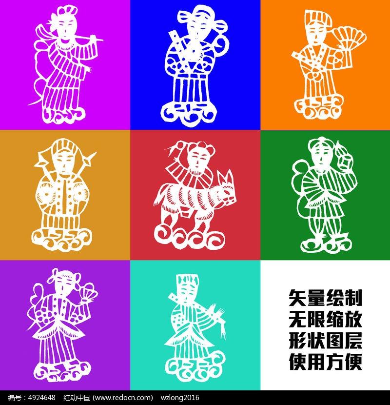 八仙过海 吉祥图案剪纸形状绘制卡通 卡通图片