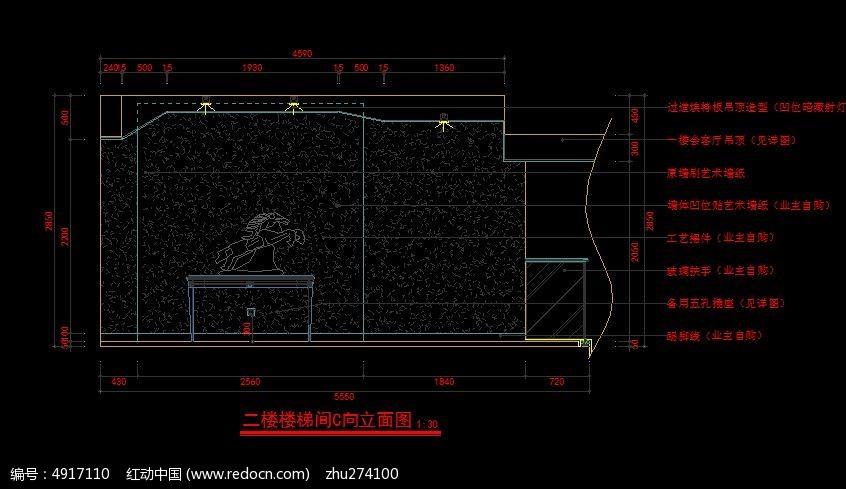 别墅别墅楼梯间C立面图_CAD图纸图片素材蓝城mini二楼