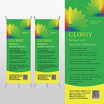 草绿色平面广告设计x展架背景psd模板
