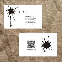 传统水墨名片