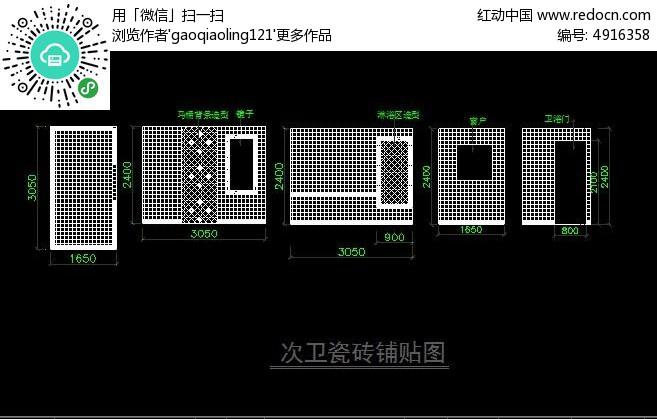 次卫手机铺装图怎么把电脑传到的里图纸瓷砖里图片