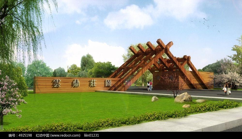 大门园林景观效果图psd素材下载_psd分层素材设计图片
