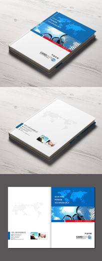 电力科技公司产品画册封面设计