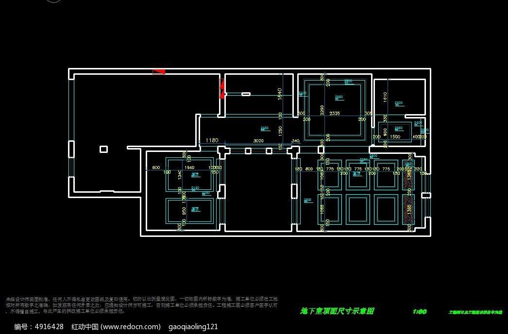 地下室吊顶尺寸设计图纸CAD素材下载 编号4916428 红动网