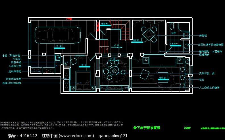 地下室平面规划设计图纸CAD素材下载 编号4916442 红动网图片