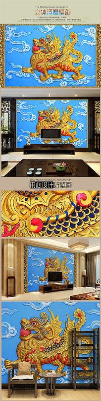 独家原创凤尾麒麟浮雕艺术背景墙