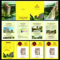 房地产楼盘宣传四折页设计