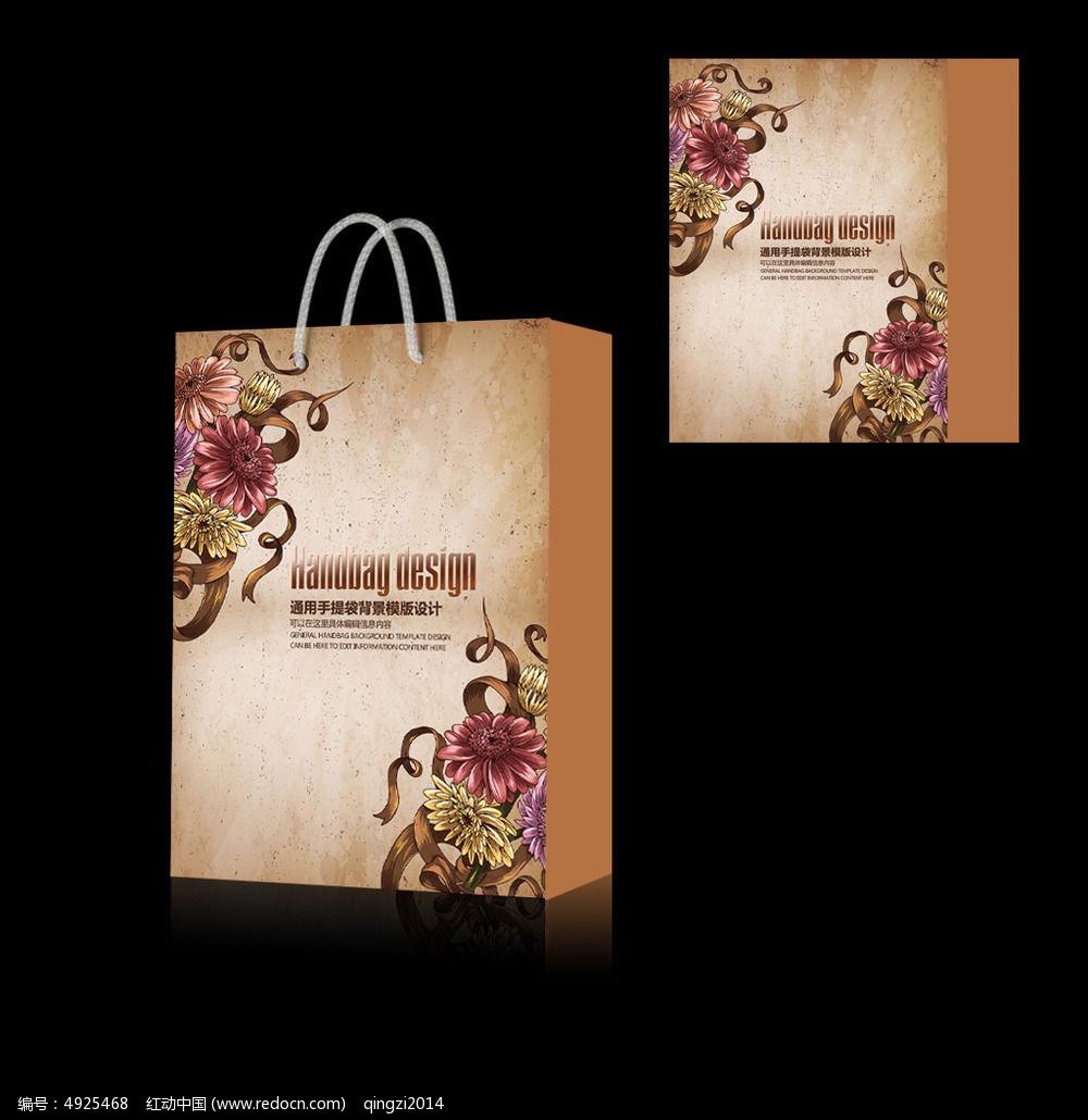 个性创意包装手提纸袋设计PSD素材下载 编号4925468 红动网图片