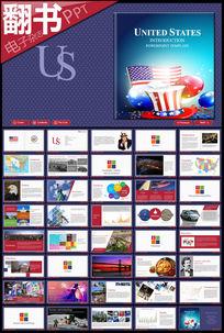 关于介绍美国的英文演讲PPT主题模板下载