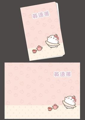 韩国可爱插画芭蕾舞者兔子记事本本子封面 PSD