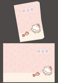 韩国可爱插画芭蕾舞者兔子记事本本子封面