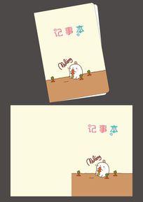 韩国可爱插画拔萝卜的兔子记事本封面 PSD