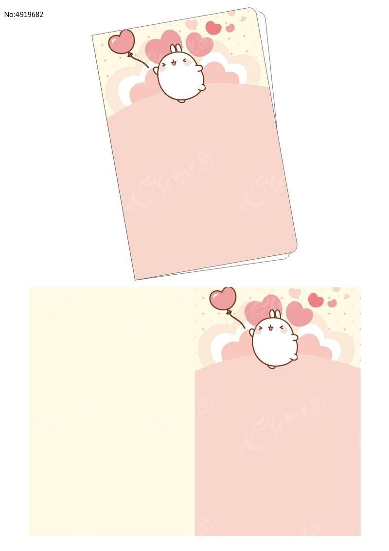 韩国可爱插画心桃气球兔子本子封面