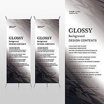 黑白灰简约大气艺术设计x展架背景psd模板