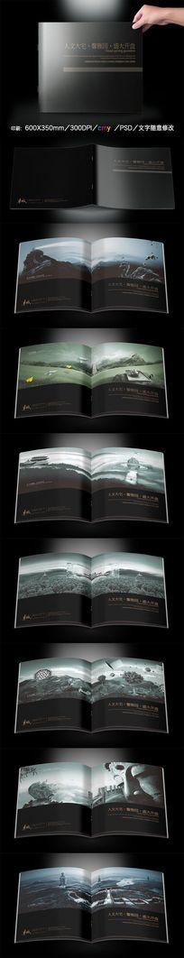 黑色质感高端豪宅房地产楼书画册设计