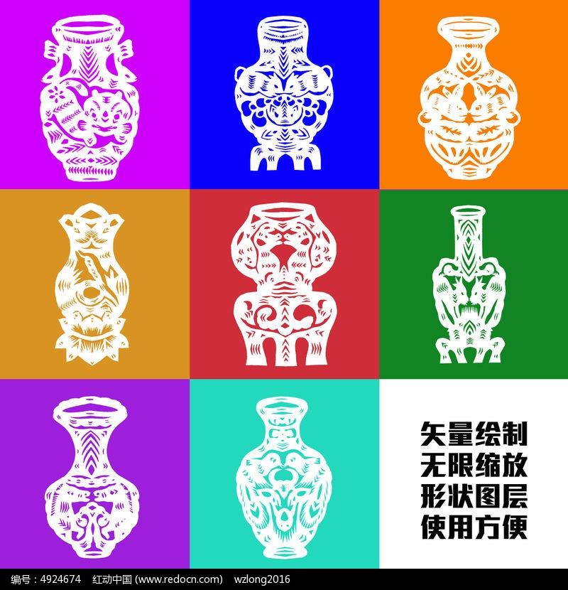 花瓶玉器传统花纹图案剪纸矢量形状图形