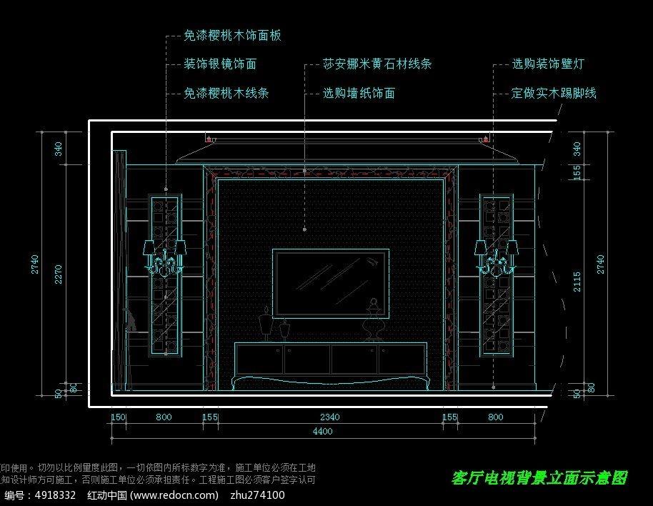 简欧风格客厅电视背景立面示意图cad素材下载