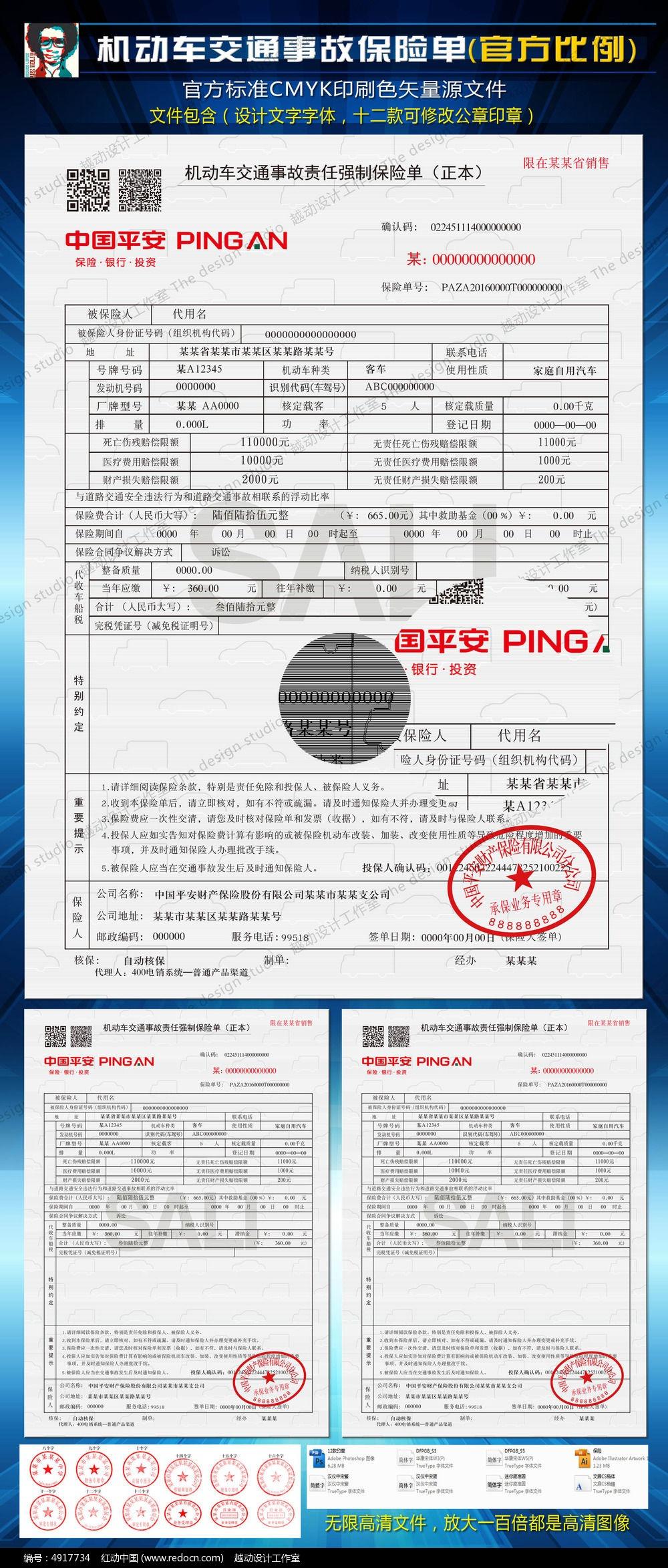 安瑞保险经纪(北京)有限公司法律风险查询 企查查