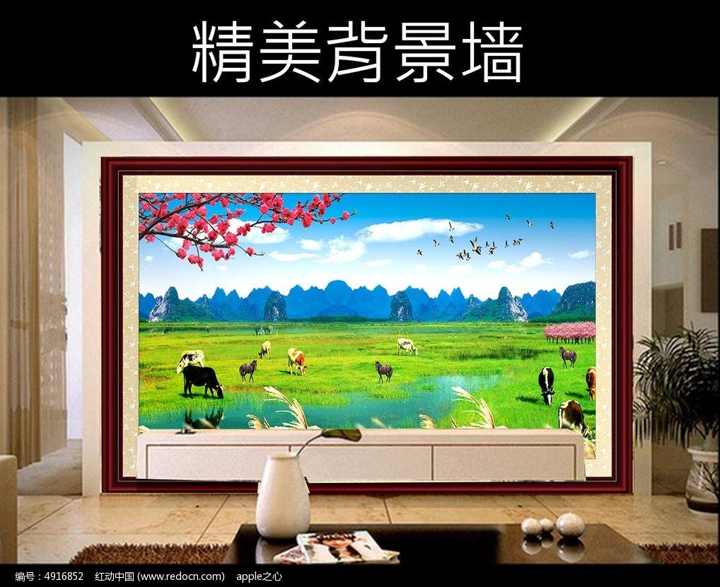 蓝天白云绿草地马牛风景画电视背景墙