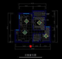 立面索引图 CAD