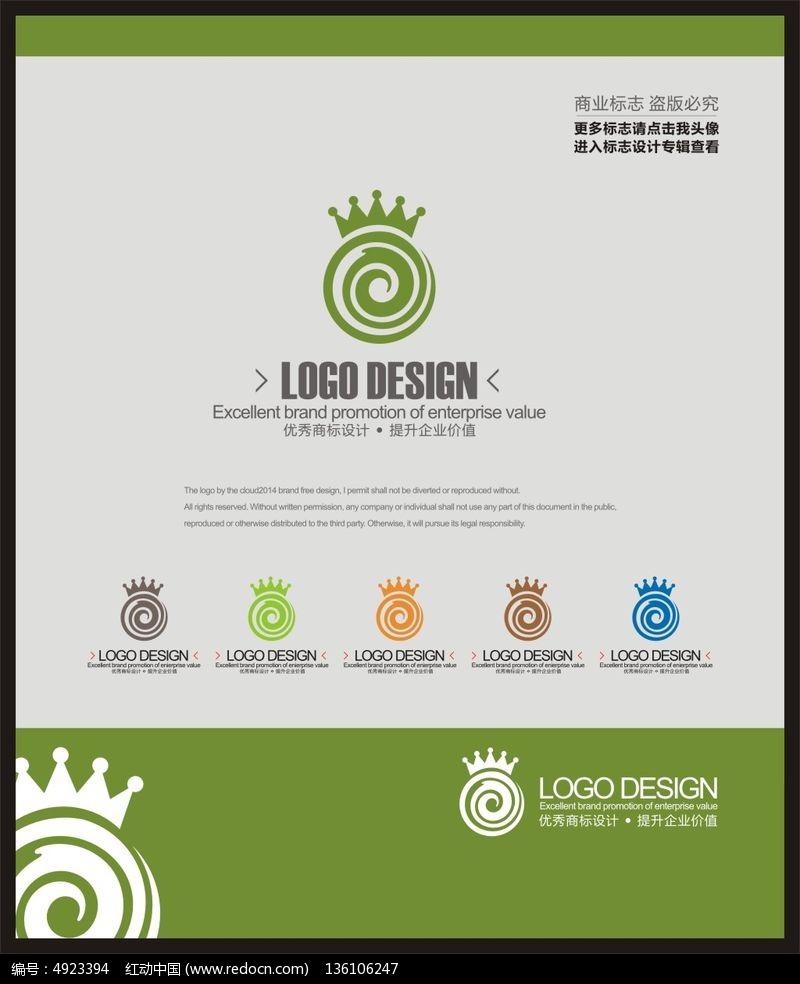业服务企业皇冠团队标志设计