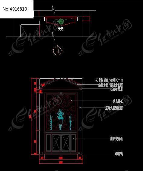 美式风格端景墙施工图纸CAD素材下载 室内装修设计图片 编号4916810