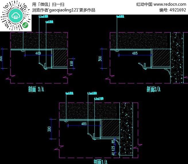 美式造型吊顶剖面图CAD素材下载 编号4921692 红动网