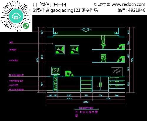 女儿房书柜电脑桌立面图CAD素材下载 编号4921948 红动网