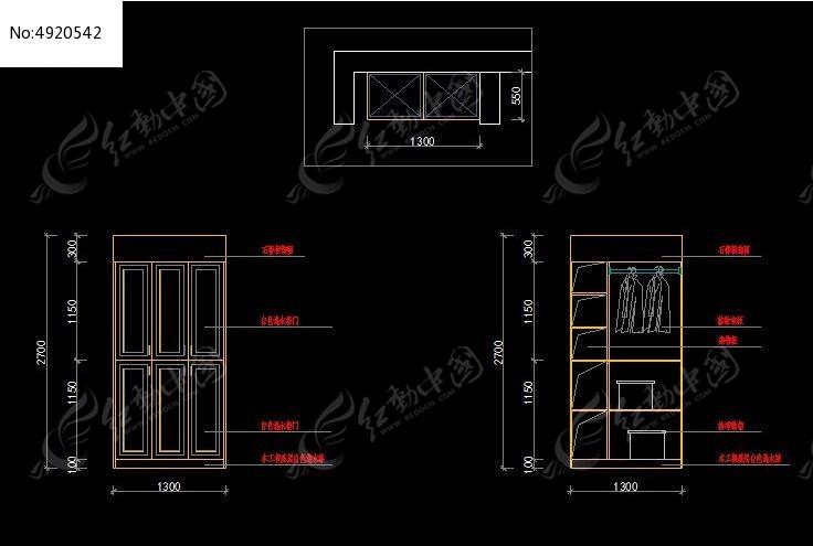 欧式风格衣柜外内立面设计图