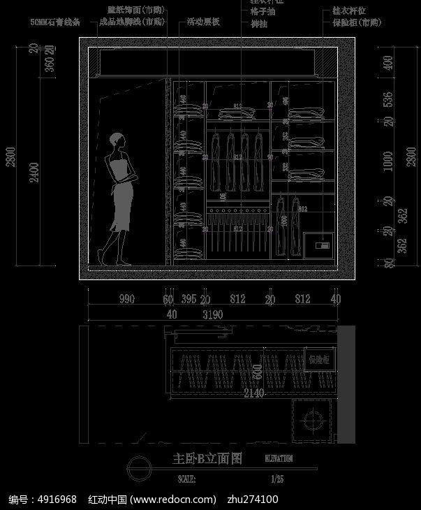 式 装修卧室 衣柜内部结构图 CAD图纸图片素
