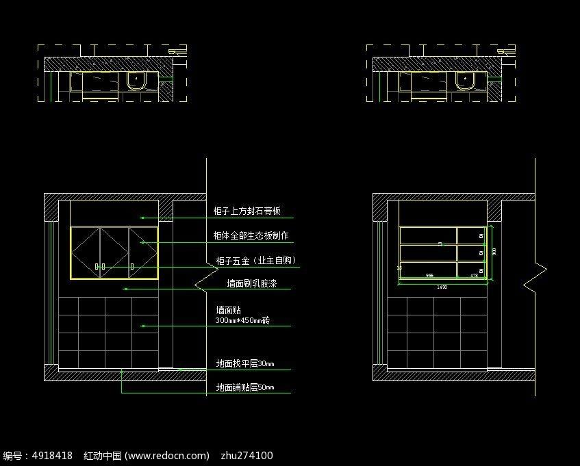 墙面吊顶施工设计图纸CAD素材下载 编号4918418 红动网