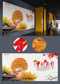 秋天背景中秋节海报设计