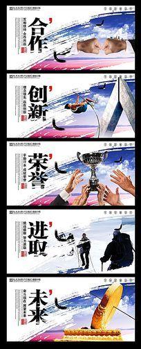 企业文化挂图设计之5联幅版