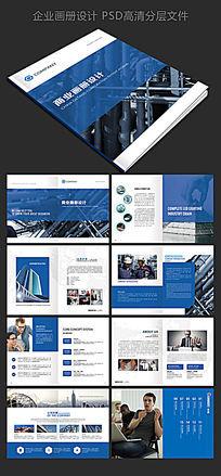 企业文化宣传册画册下载