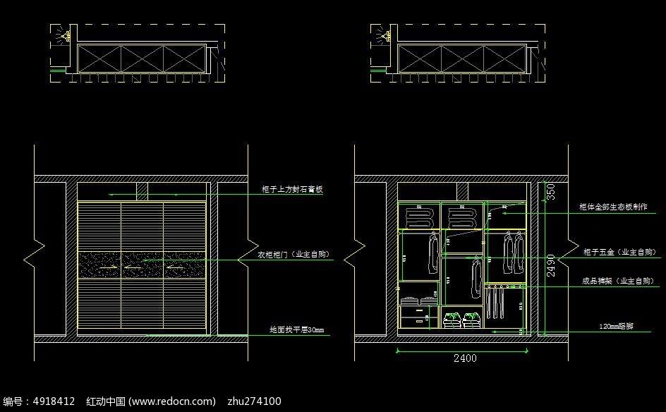 三门衣柜施工尺寸设计图cad素材下载