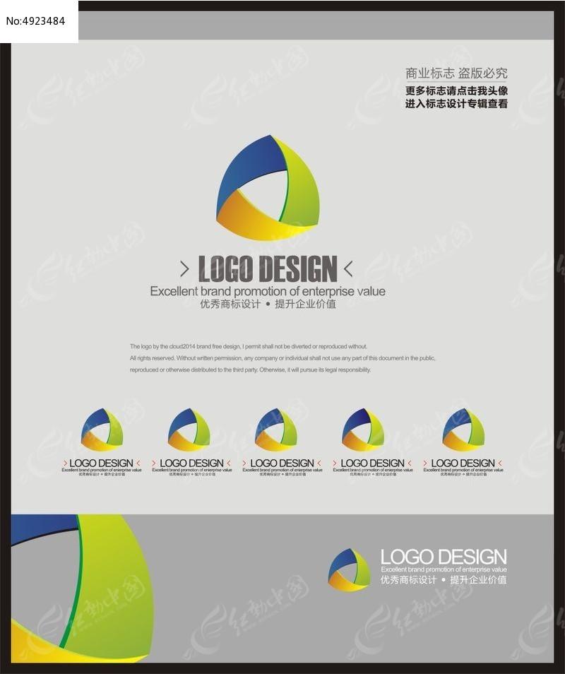商业服务培训团队标志设计