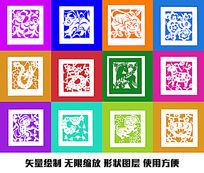 十二生肖剪纸卡通形状绘制图案