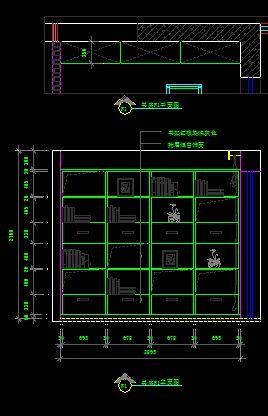 书房书柜内部尺寸设计图纸CAD素材下载 编号4916604 红动网