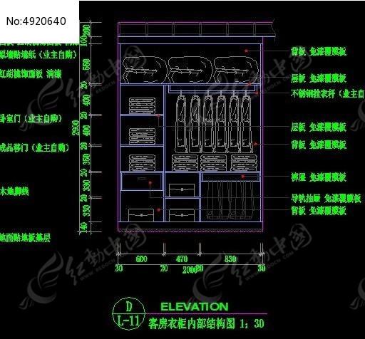 田园风格 客房衣柜 内部 结构图 CAD图纸图片素