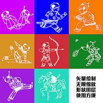 体育运动儿童卡通剪纸矢量绘制图形 PSD