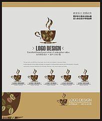 现代咖啡店创意品牌标志