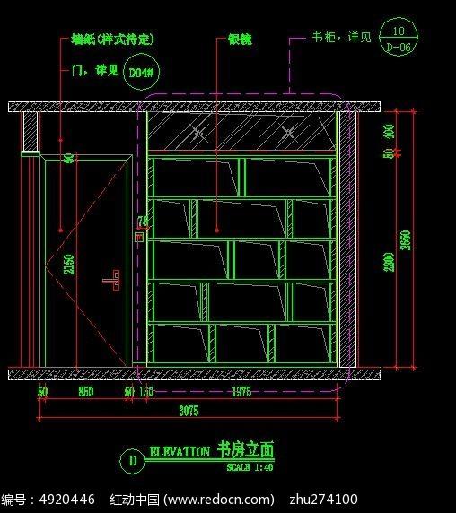 样板房家装装饰施工图CAD素材下载_图纸CA怎么在cad入中导墙面图片