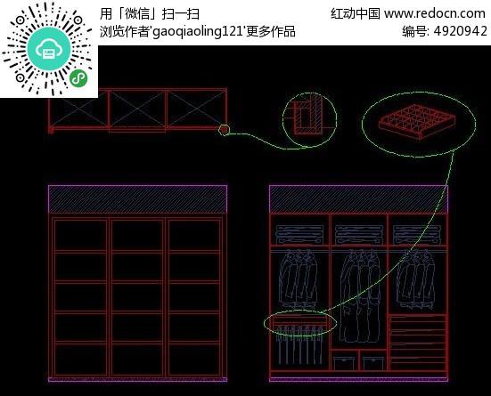 衣柜推拉门 及内部结构图 CAD图纸图片素材