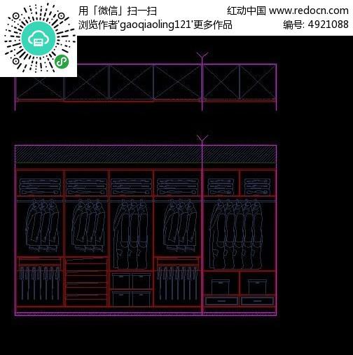 衣帽间 实木 衣柜 内部 结构图 CAD 图纸图片素材