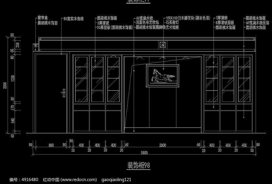 造型书房外立面图