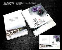 中国古镇画册封面设计