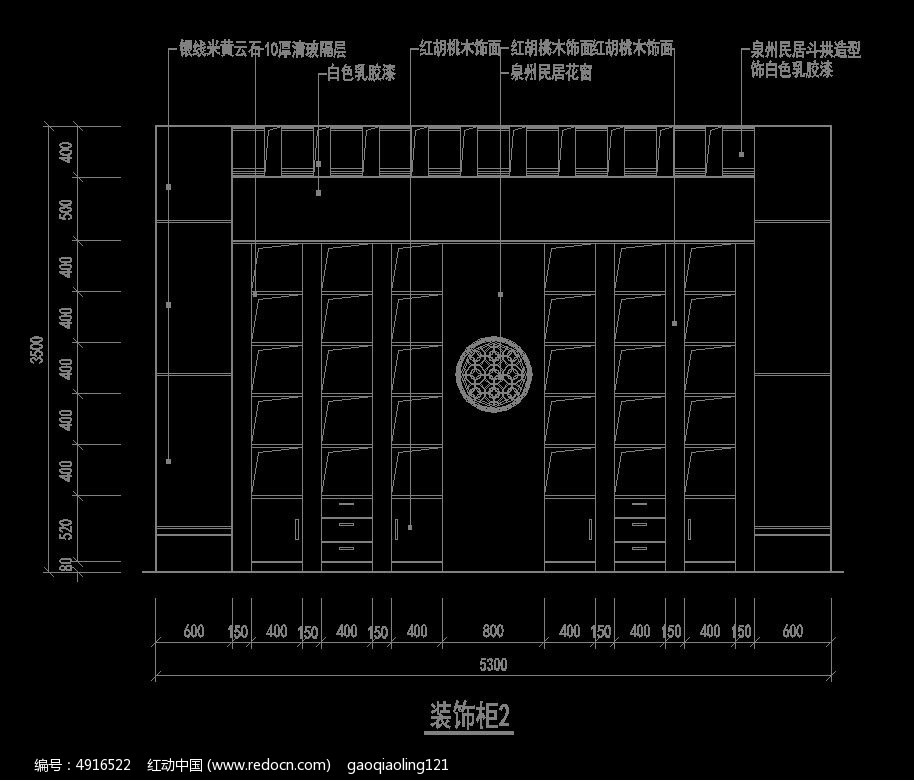 中式造型 柜子内部结构图 CAD图纸图片素材