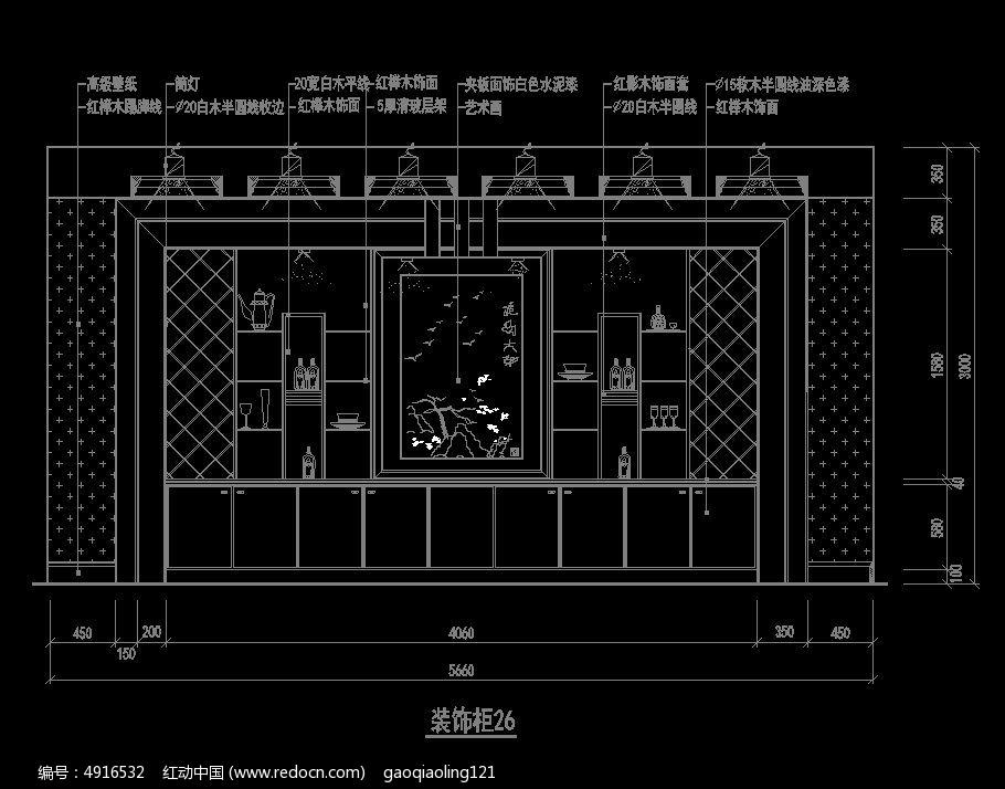 中式装饰博古柜立面设计图纸