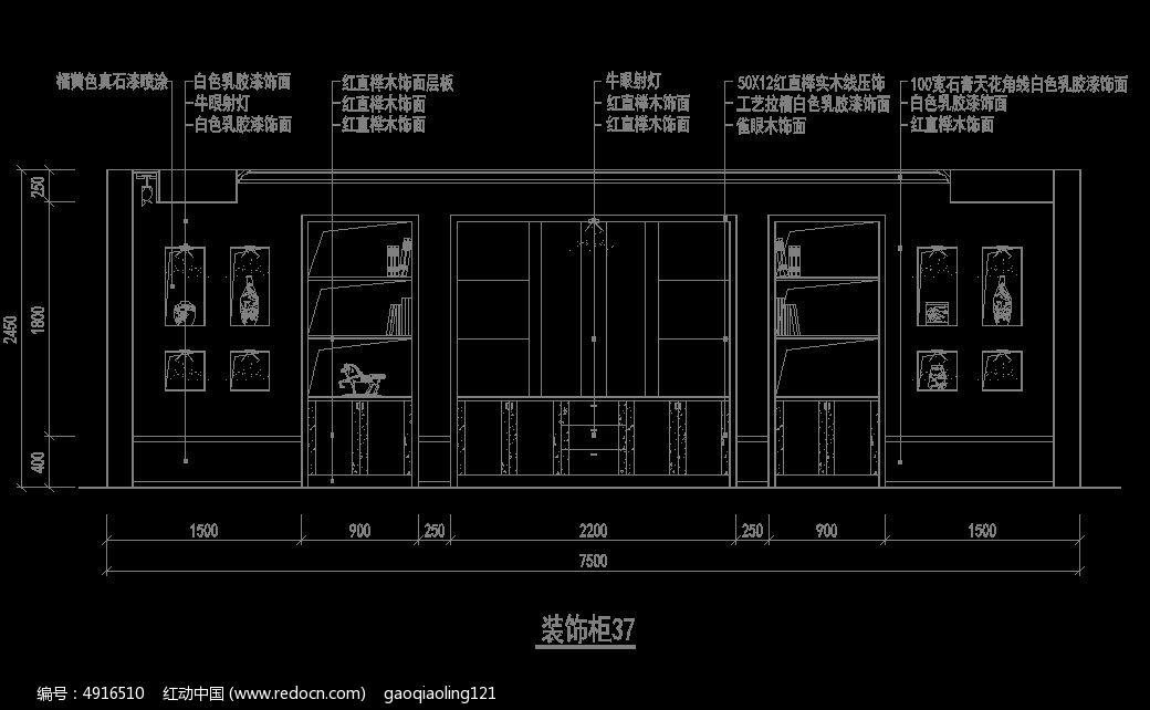 办公室书柜内部结构设计图纸
