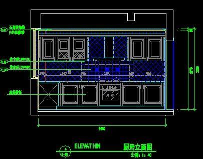 北欧别墅厨房橱柜立面规划图cad素材下载